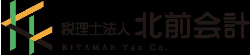税理士法人 北前会計 KITAMAE Tax Co.
